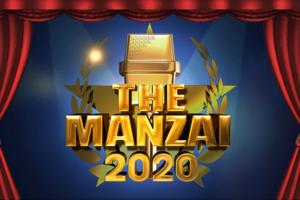 結果 秋 格付け 2020 チェック 格付けチェックベーシック2020春の出演者や結果と成績は?ガクトは休み