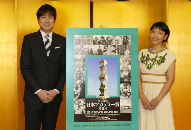 2020 山崎 賢人 日本 アカデミー