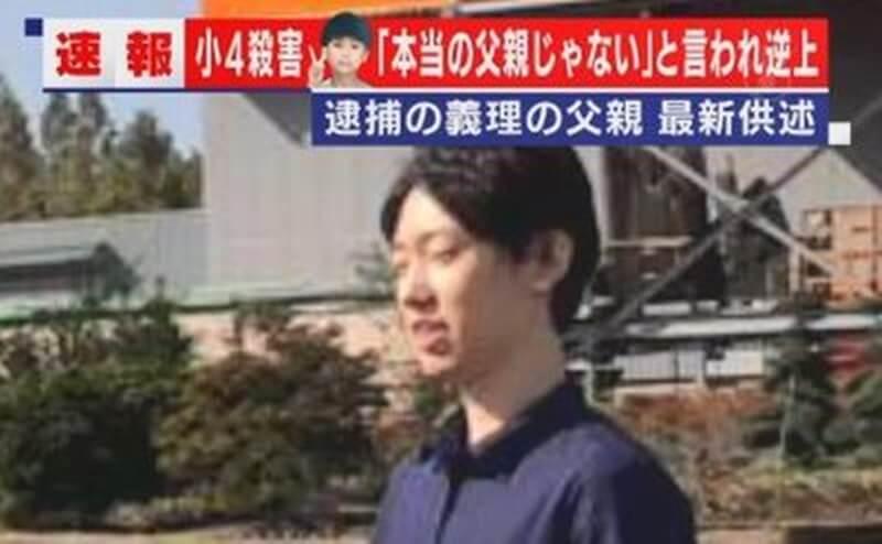 進藤悠介容疑者のさいたま小4男児殺害の動機判明!その犯行動機
