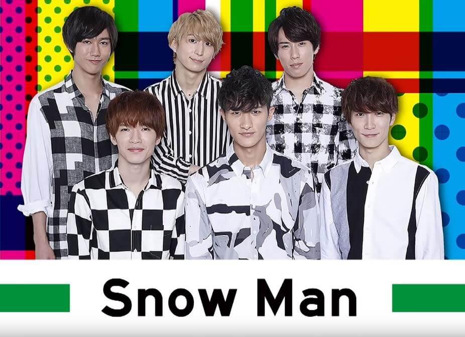 Snow Manにラウール、向井康二、目黒蓮が新メンバーとして加入