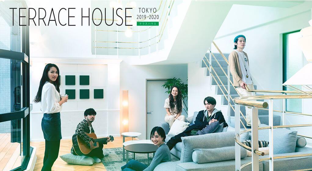 テラスハウス東京2019〜2020